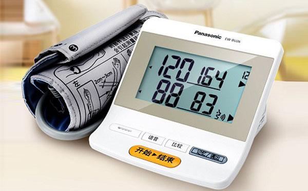 鱼跃臂式高精准电子血压计