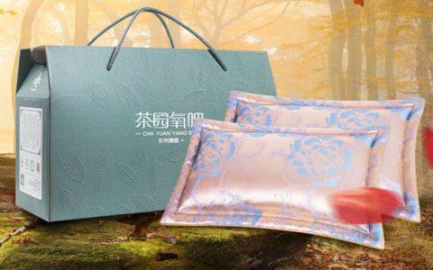 茶园氧吧养生绿茶枕礼盒
