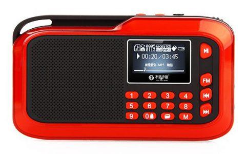 老年人专用便携收音机