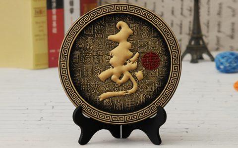 创意寿字祝寿炭雕摆件