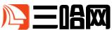 三哈网_2020独特的微信号_独一无二特别的微信号_好听的独特的微信号大全