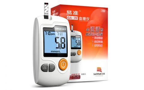 三诺全自动精准血糖测试仪